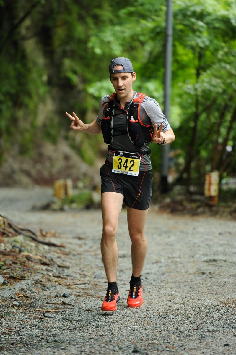 RACE REPORT: NISHI TANZAWA ADVENTURE RACE
