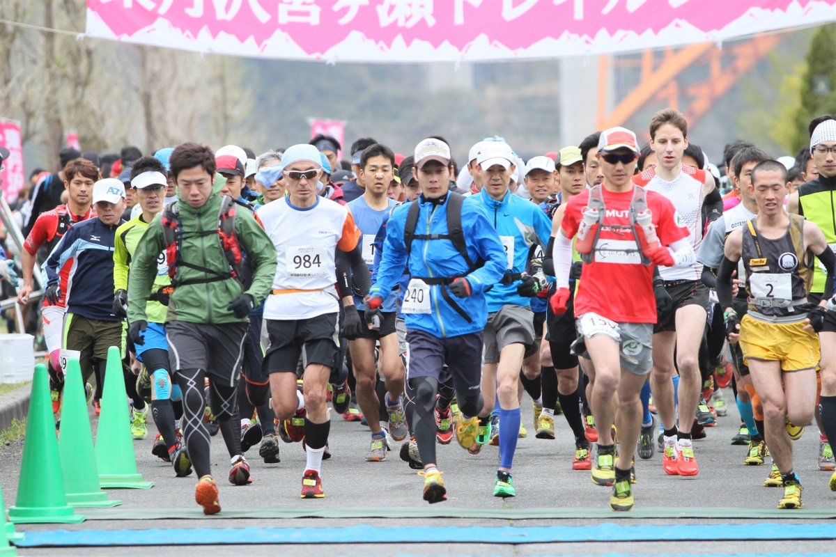 RACE REPORT: 6TH HIGASHI TANZAWA MIYAGASE TRAIL RUNNING RACE