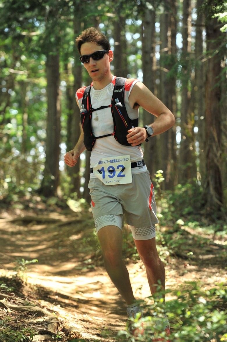 37K RaidLight Hanno Alps - Okumusashi Maruyama Trail Race 5
