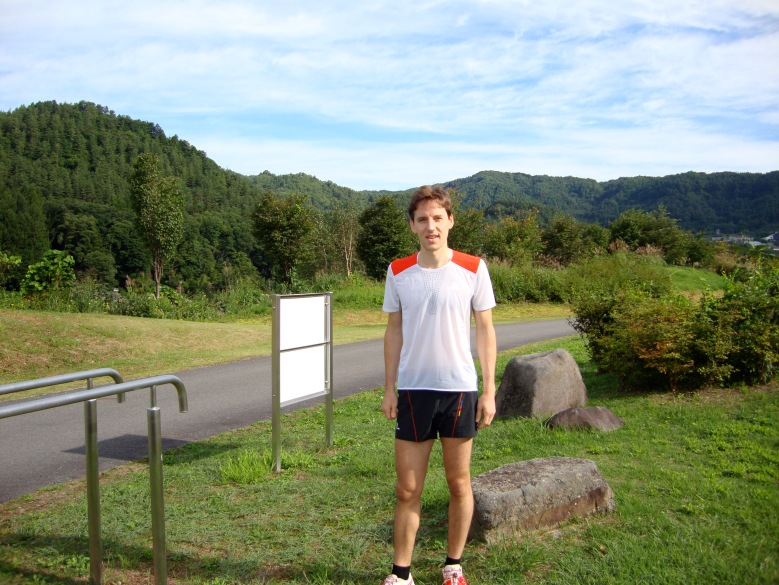 42K OSJ Otaki Trail Race 14