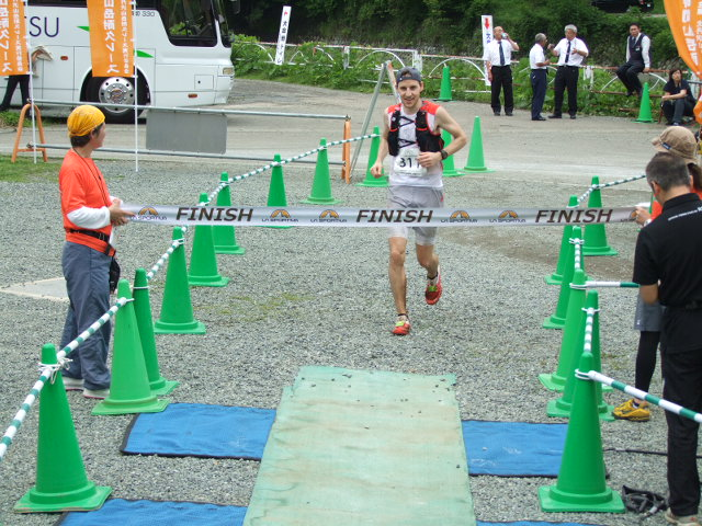 44K Kitatanzawa 12-Hour Adventure Race 17