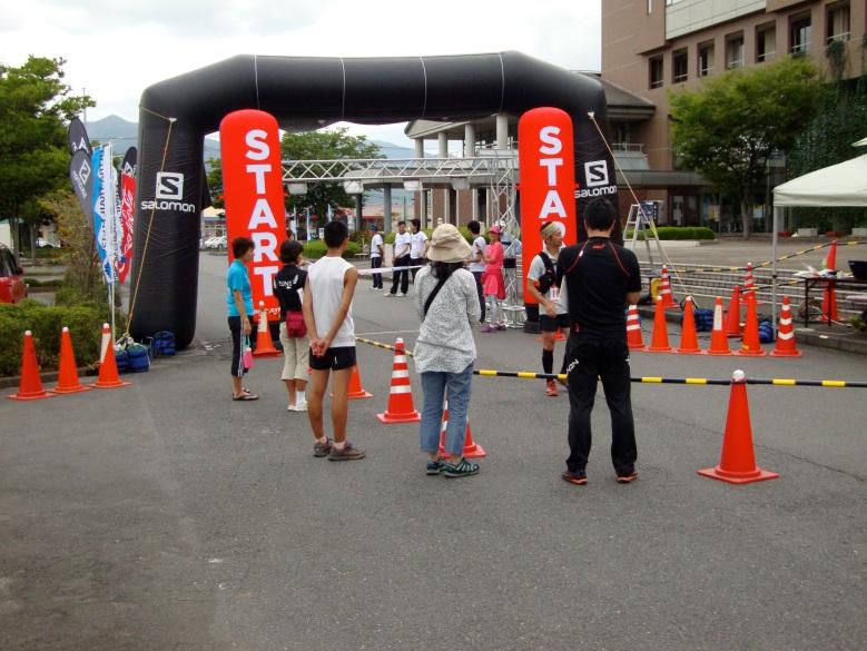 48K Tsukuba Mountain Trail Race 21.JPG